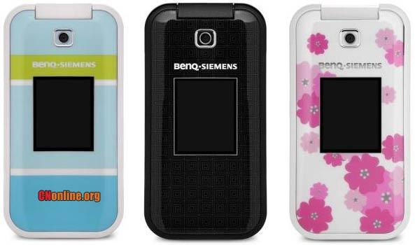 明西a53试用:可爱女生手机